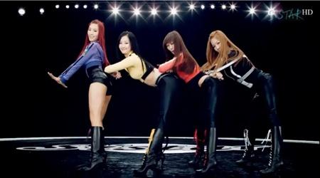 [MV] Sistar – How Dare You