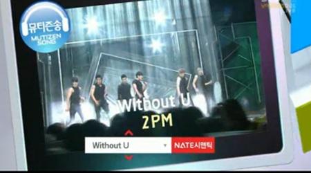 SBS Inkigayo 05.16.10 Performances