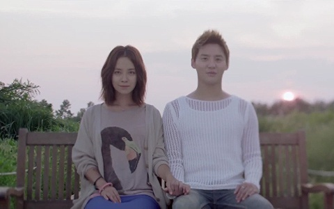 """Eat Your Kimchi Reviews JYJ's """"In Heaven"""""""