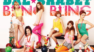 album-review-dal-shabet-third-minialbum-bling-bling_image