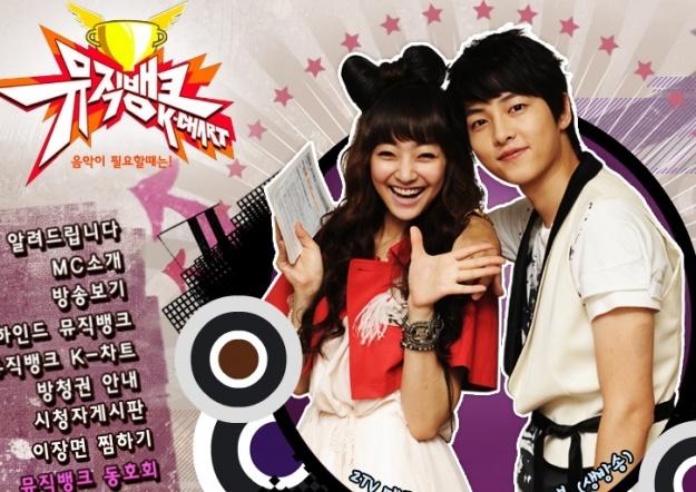 KBS Music Bank Canceled For April 9