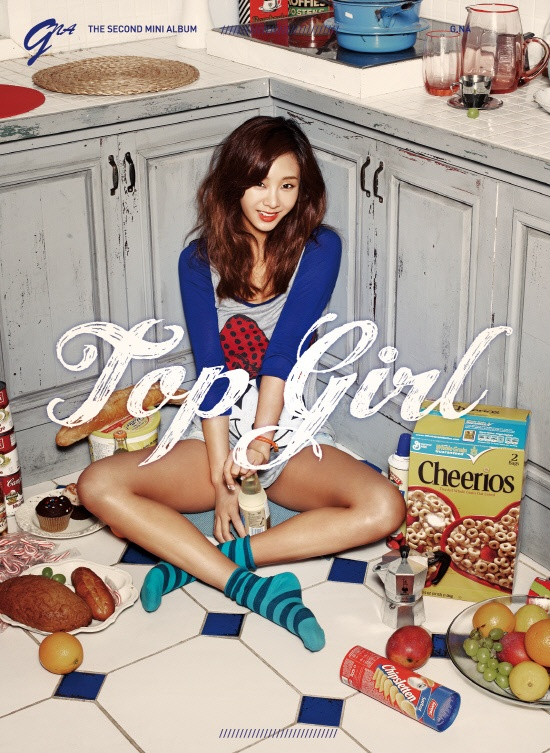 G.NA's New Album to Feature Wheesung