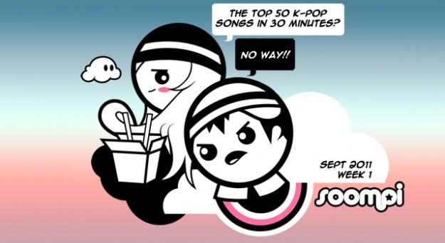 [Listen] Soompi Chart Top 50 – September 2011, Week 1