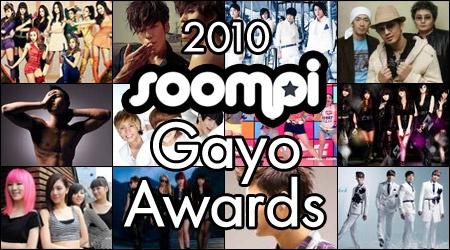 2010 Soompi Gayo Award Nominees