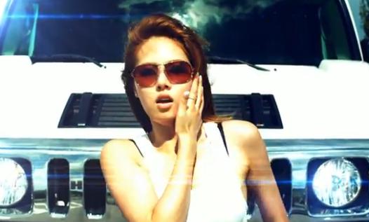 """Hyun Ah Releases """"Bubble Pop"""" MV"""