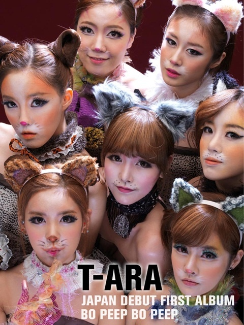 T-ara Japanese Concept Photos Revealed