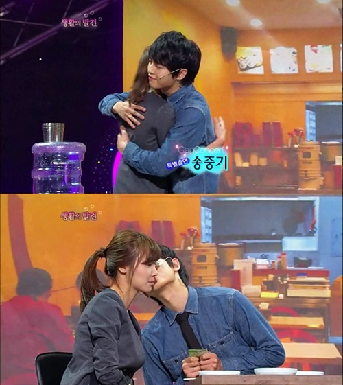 """Song Joong Ki Melts the Female Audience with His Cuteness on KBS """"Gag Concert"""""""