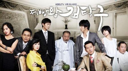 "Popular Drama ""Baker King"" on Hiatus"