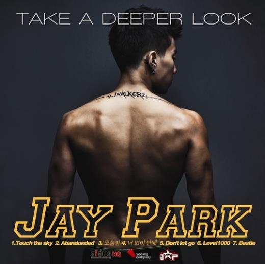 Jay Park's New Mini Album Teaser Unveiled