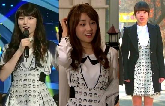 Who Wore It Best: Suzy vs. Park Ha Sun vs. Seo Woo