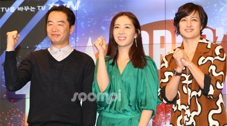 koreas-got-talent-to-air-early-june_image