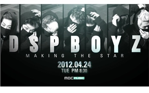 DSP Boyz Release Second Teaser Video