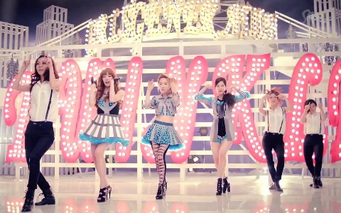 """Eat Your Kimchi Reviews TaeTiSeo's """"Twinkle"""""""