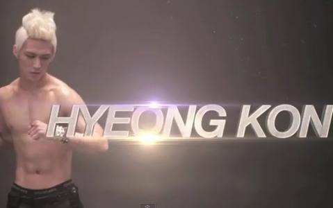 DSP Boyz Reveals Solo Teaser for Hyeong Kon