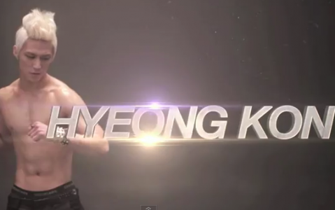 DSP Boyz Reveals Solo Teaser for Hyeong Kon