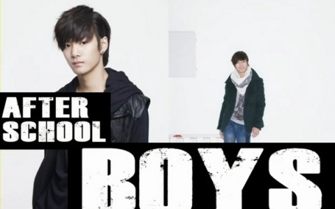 After School Boys to Debut at Year's End