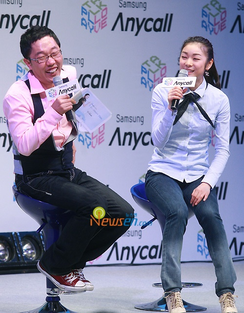 "Anycall ""Smart Date"" Event 04.09.10 (Kim Yuna)"