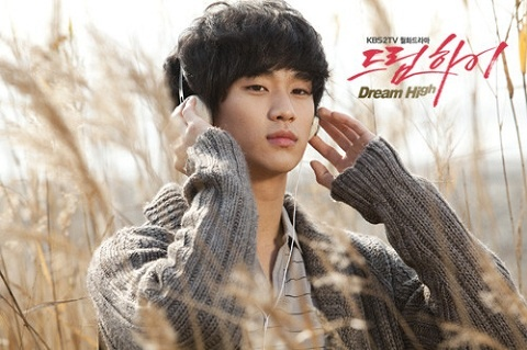 """Kim Soo Hyun to Make a Cameo Appearance in the Pilot Episode of """"Dream High 2"""""""