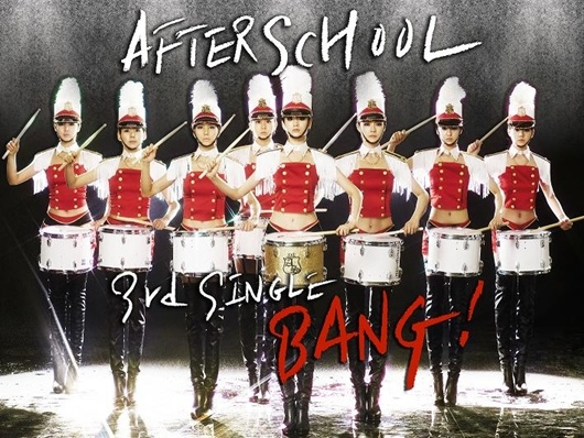 After School Releases Teaser For New Song 'Bang!'