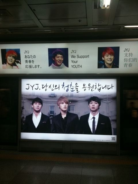 JYJ Fans Launch Subway Ad Campaign ★
