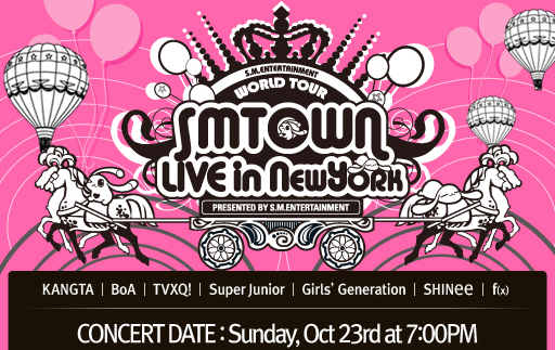 [Update] SNSD and Soompi SMTOWN NYC Ticket Giveaway