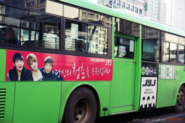 Seoul Metropolitan Government Apologizes to JYJ Fans