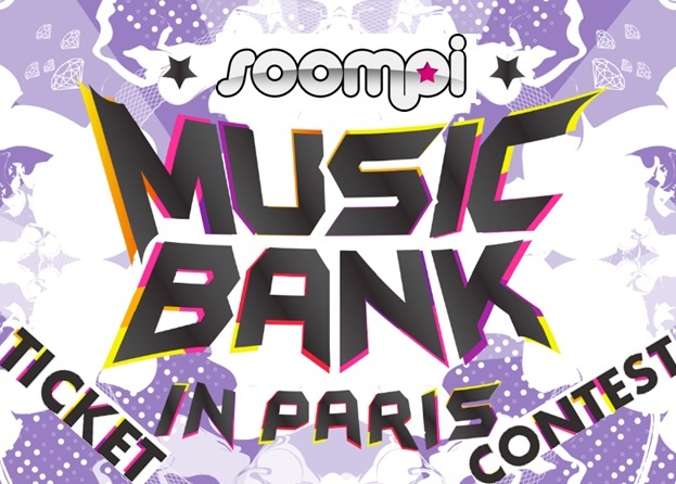 Win Tickets to Attend KBS Music Bank in Paris!