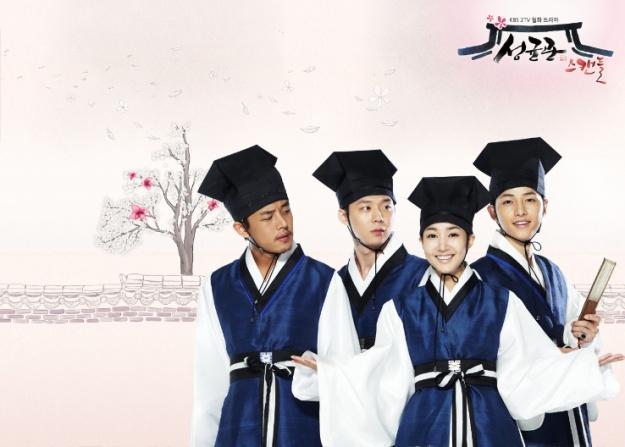"QTV to Air ""Sungkyunkwan Scandal : The Movie"""