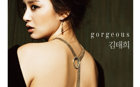 Kim Tae Hee Flaunts Alluring Backless Dress for High Cut Magazine