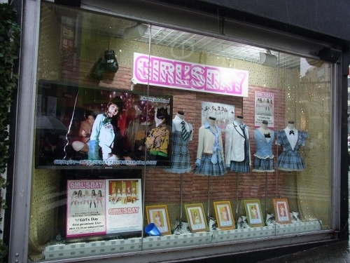 """Girl's Day Displays """"Twinkle Twinkle"""" Outfits in Shibuya to Promote Upcoming Concert"""