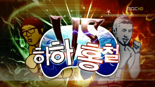 """""""Infinity Challenge"""" And What It Means To Be A Real Variety Show"""