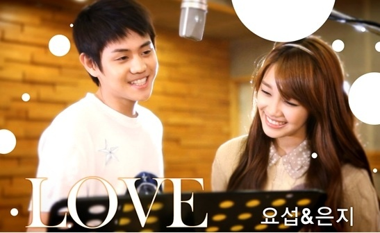 "BEAST's Yang Yoseob and A Pink's Eunji Release Audio Teaser for Duet Track ""Love Day"""