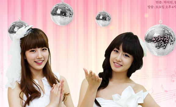 Jiyeon and Suzy Say Farewell to MCing Music Core, Yuri and Tiffany to Return