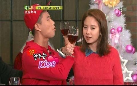 song ji hyo and lee kwang soo relationship quiz