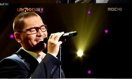 """I am a Singer"" Ten-second Teaser of Lim Jae Bum Becomes Hot Issue"