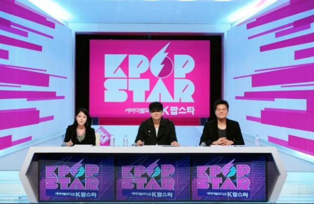 BoA Sheds Tears On The Set of K-Pop Star