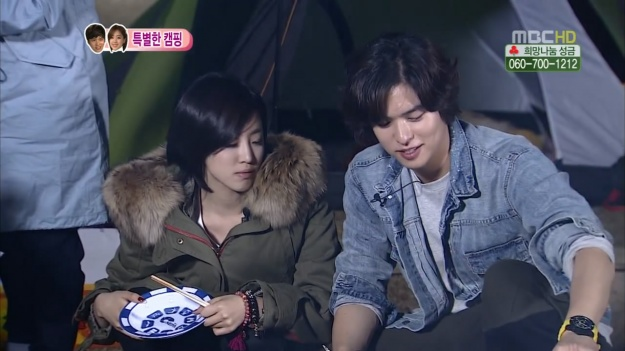 "‎[Preview] MBC ""We Got Married"" – Dec. 10 Episode"
