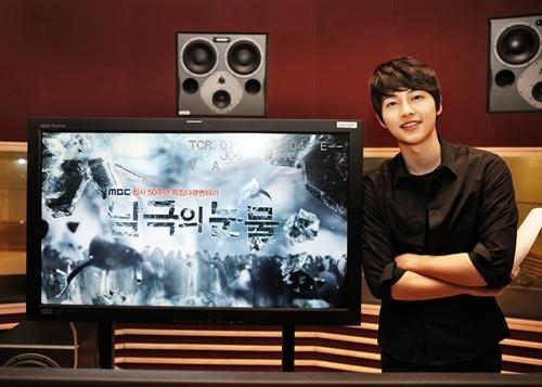 Song Joong Ki to Donate Paycheck to Charity