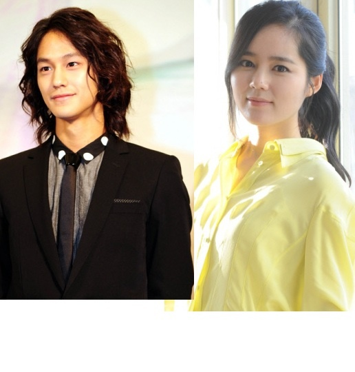 Han Ga In and Kim Bum Are the New Special Envoys for UNICEF