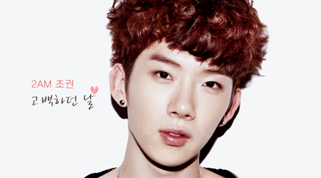"""Jokwon Releases """"The Day of Confessing My Love"""""""