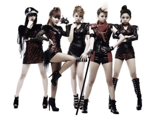 New Girl Group Six Bomb to Debut This Month