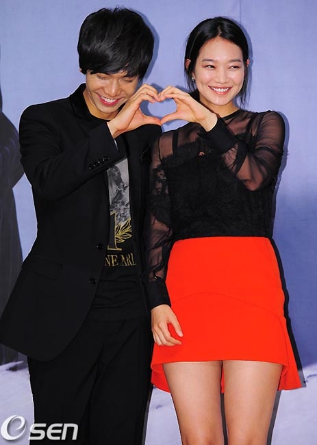 My Girlfriend is Gumiho Press Conf.