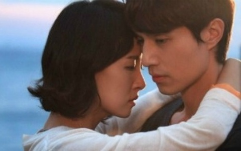 Kim sun ah dating