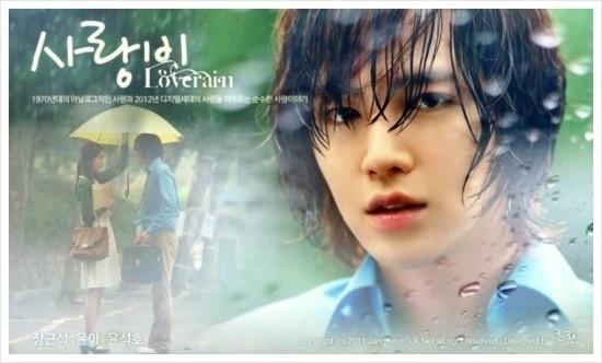 Love Rain Stills with YoonA and Jang Geun Suk