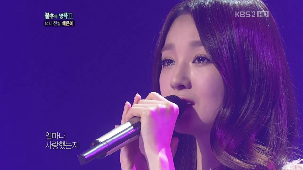 "Davichi's Lee Hae Ri to Replace Kang Min Kyung On KBS ""Immortal Song 2"""