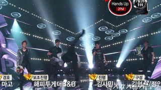 kbs-music-bank-07082011_image
