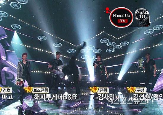 KBS Music Bank 07.08.2011
