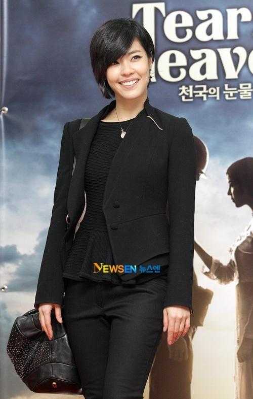 Lee Yoon Ji's Thigh Complex