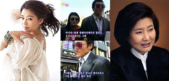 Jeon Ji Hyun Confirms that She Is in a Relationship