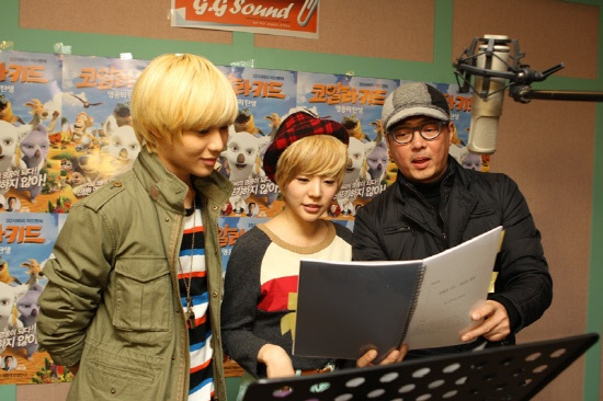 """""""Koala Kid"""" Featuring Voices of SNSD Sunny and SHINee Taemin Releases Preview Trailer"""